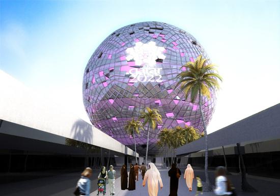Торговый центр в виде хрустального шара