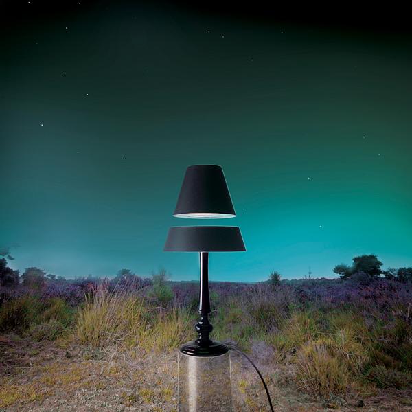 Парящая лампа